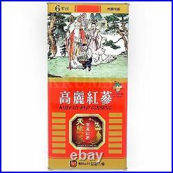 6 Year Korean Red Ginseng Roots 300g Raw Good Grade panax ginseng, Goryeo ginseng