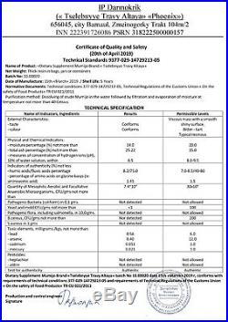 DISCOUNT! Pure Altai Shilajit Resin 2.2 Lb (1 kilogram) Mumijo, Moomiyo, Mumie