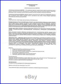 Elixier Zdorov ApiElixier Propolis mit Milchdistel und Sanddorn von Zdorov