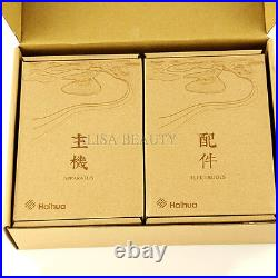 Haihua CD-9 NEW Serial Quick Result Therapeutic Apparatus Stimulation Device Pro