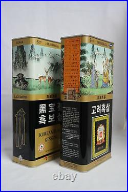 Korean black ginseng 300g (19 roots) / 10.58 OZ