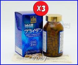 Mozuku Fucoidan 42000mg (Okinawa, Kanehide Bio) X3 Bottles (total 540 capsules)