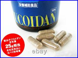 Mozuku Fucoidan Extract Bulk Powder Capsules (Kanehide Bio) Japan (set of 6)