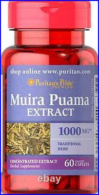Muira Puama 1000 mg x 60 Capsules Puritan's Pride AMAZING PRICE