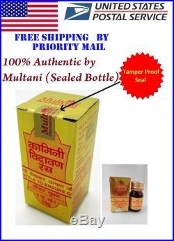 Multani 10gm ORIGINAL Kamini Vidrawan Ras with Kesar - FREE PRIORITY MAIL