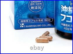 Okinawa Fucoidan (Kanehide Bio) 295mg x 180 From Japan (set of 3)