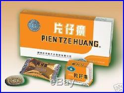 Pien Tze huang 3-gram-tablet