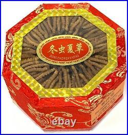 Wild Tibet Cordyceps Sinensis (Dong Chong Xia Cao) 0.5oz(14.15g) 6000/kg